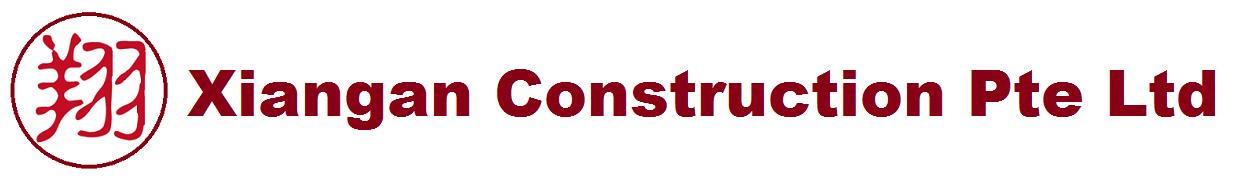 Xiangan Construction